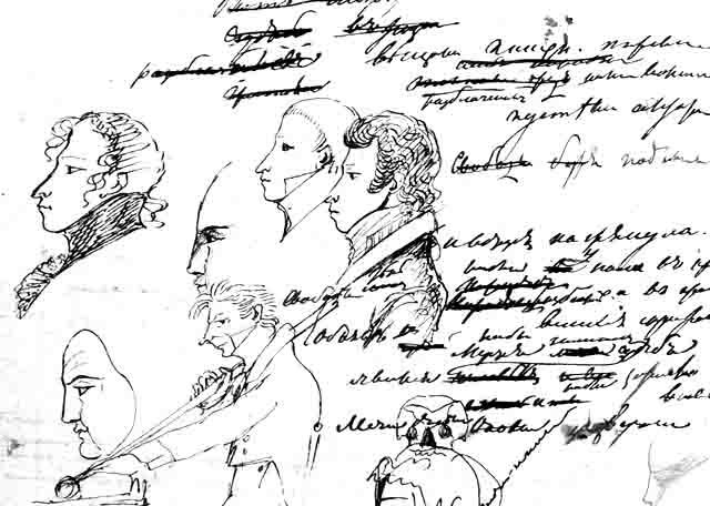 9876 Что значит Пушкин для русской культуры и русского общества? Люди, факты, мнения Фигуры и лица