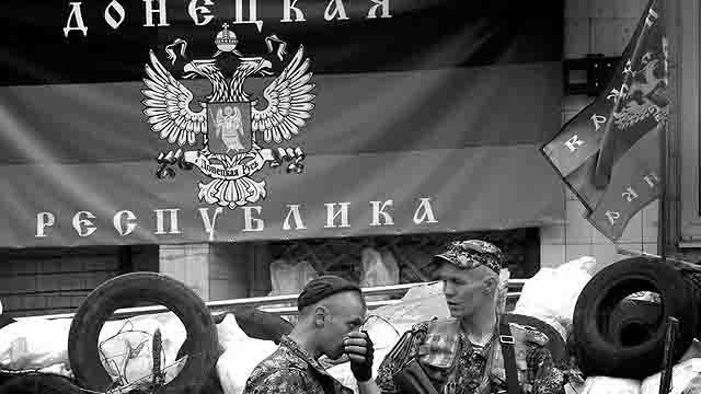 999 Защитник Донецкаарестован в Уфе по запросу Украины Башкирия Люди, факты, мнения