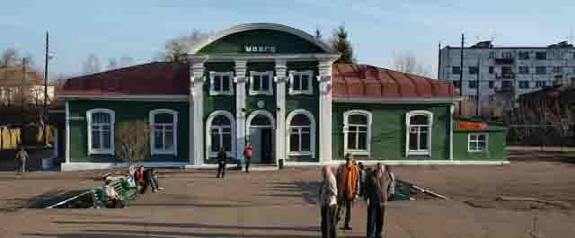 mozhga Удмуртия - Удмуртская Республика Посреди РУ Удмуртия