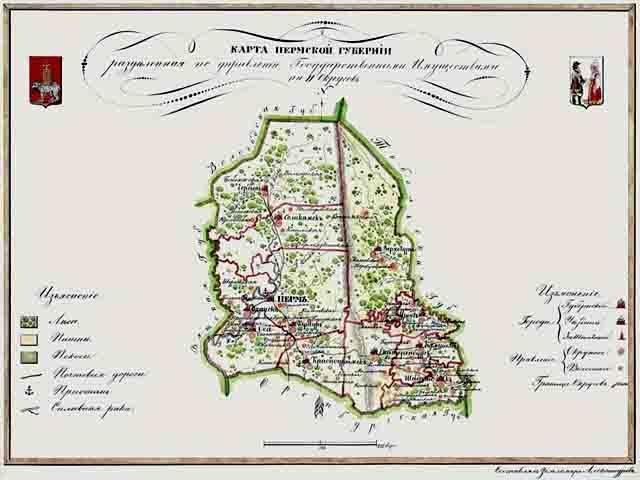 permskaja-gubernija-na-karte-1815-goda.jpeg Пермский край Пермский край Посреди РУ