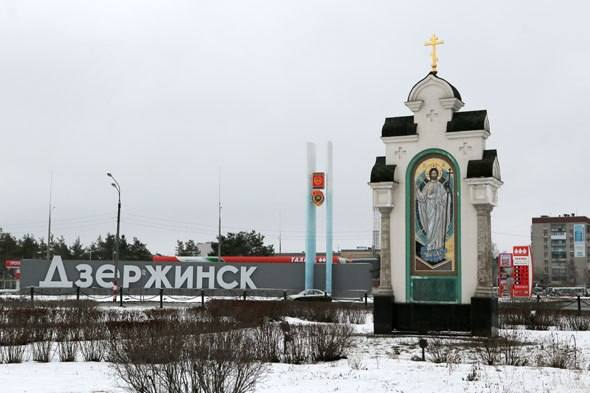 111 Дзержинск Нижегородской области Защита Отечества Нижегородская область