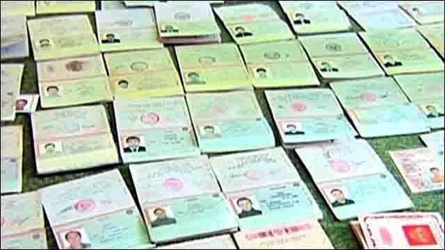 444-1 ФСБ: подпольная типография печатала фальшивые паспорта Антитеррор Люди, факты, мнения