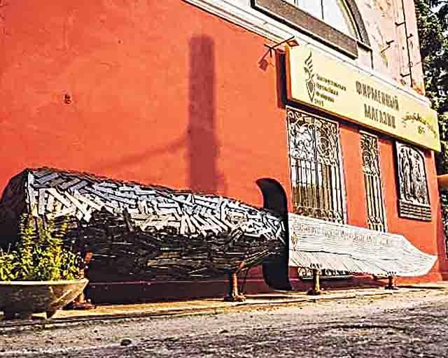 444 Черный нож из Златоуста Защита Отечества Челябинская область