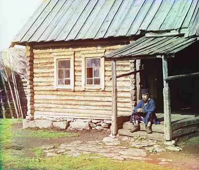 9954 Лесные башкиры Башкирия Народознание и этнография