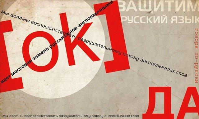 887887 Защита русского языка в республике Марий Эл Люди, факты, мнения Марий Эл