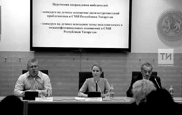 988776554 Средства массовой информации Республики Татарстан Анализ - прогноз Татарстан