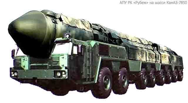 Raketnyj-kompleks-RS-26-Avangard-4 Ракетный комплексРС-26«Авангард»(«Рубеж») Защита Отечества
