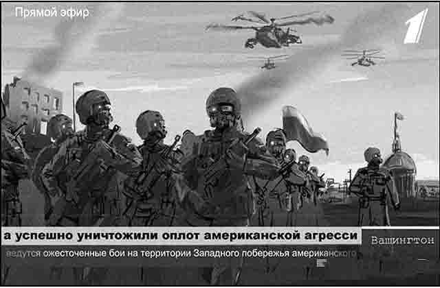 0005 Экспертный анализ: реально ли военное столкновение России и США? Анализ - прогноз Защита Отечества