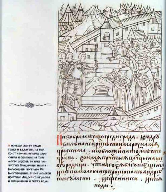 02-554x640 Благовещенский собор Казанского кремля Православие Татарстан
