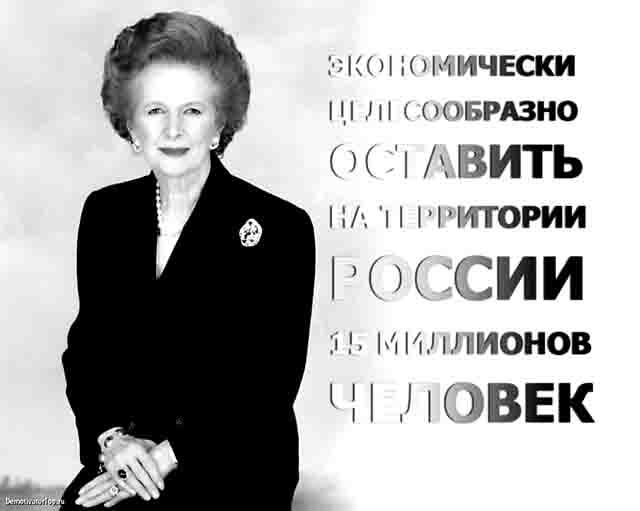08865 Традиционно-английская русофобия Люди, факты, мнения