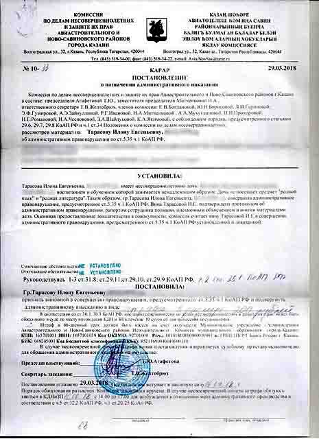 555444 Почему в Казани увольняют с работы за отказ от изучения татарского языка? Анализ - прогноз Люди, факты, мнения Татарстан