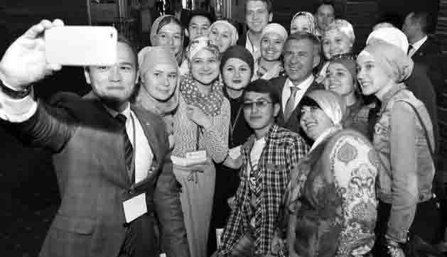 777666 Татары в Китае Народознание и этнография Татарстан