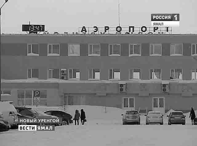 terroristy-iz-novogo-urengoja Террористы из Нового Уренгоя задержаны в Москве Антитеррор Люди, факты, мнения