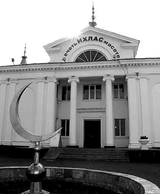 dum-rb Уфа: арестовано имущество и счета ДУМ РБ Башкирия Люди, факты, мнения