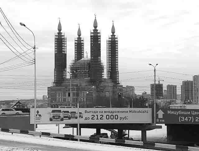 """sh106732-2 Кому достанется земля вокруг мечети""""Ар-Рахим"""" в Уфе? Ислам Мечеть Ар-Рахим"""