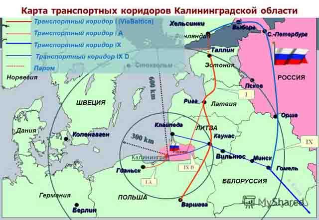 kalinigrad Коридор из России в Калининградскую область Анализ - прогноз Защита Отечества