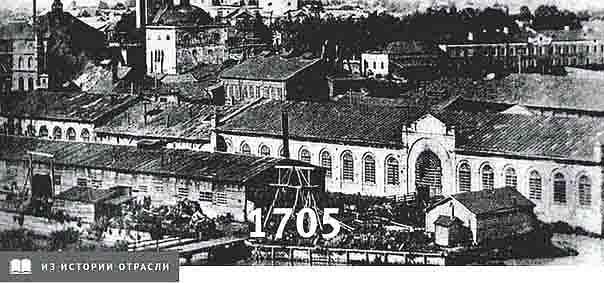 4141535 Промышленники Демидовы Удмуртия Фигуры и лица
