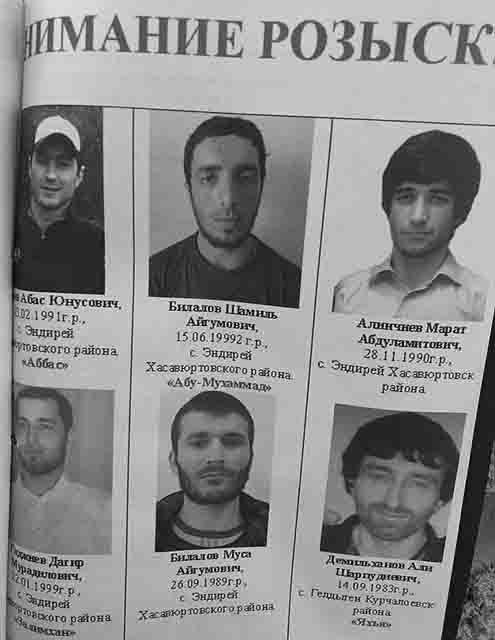 terroristy-iz-dagestana В селе Эндирей группа антитеррора штурмует дом с боевиками, которыеотказались сдаваться Антитеррор Люди, факты, мнения