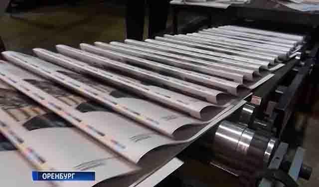 gazety-orenburga СМИ Оренбурга и Оренбургской области Анализ - прогноз Оренбургская область