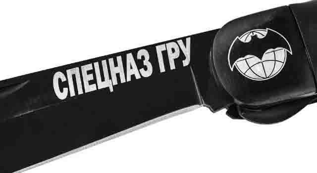 gru-specnaz Начальник ГРУИгорь Костюков Защита Отечества