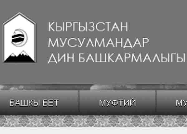"islam-v-kirgizii ""Интернет-ислам"" Ислам"