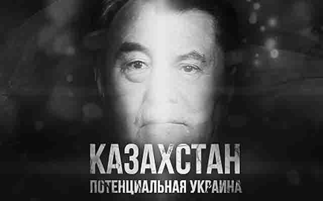 rusofobija-v-kazahstane Русофобия по-казахски Анализ - прогноз