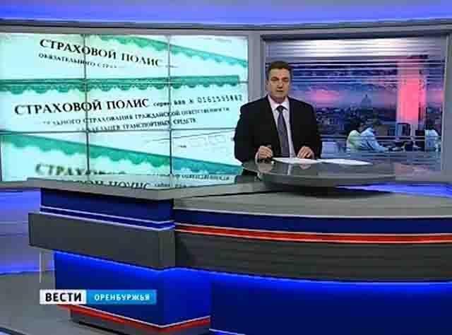 vesti-orenburga СМИ Оренбурга и Оренбургской области Анализ - прогноз Оренбургская область