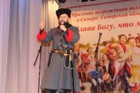 -самарская-область Казаки Самарской области Народознание и этнография Самарская область