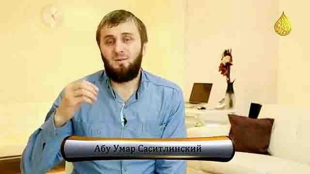 """abu-umar-sasitlinskij Деньги в общак""""Исламского государства"""" собирали благотворительные мусульманские фонды Антитеррор"""
