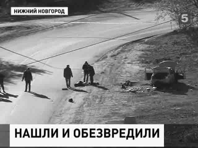 antiterror-nizhnij-novgorod Конференция в Нижнем Новгороде по антитеррору Антитеррор Нижегородская область