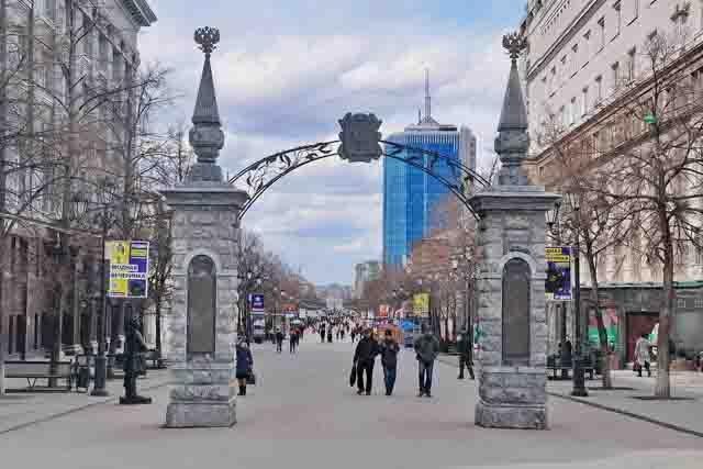 cheljabinsk-ulica-kirova Архитектурная концепция Челябинска Анализ - прогноз Челябинская область