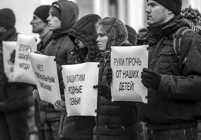 juvenalnaja-justicija-kungur Провокационные листовки в школахПермского края Люди, факты, мнения Пермский край