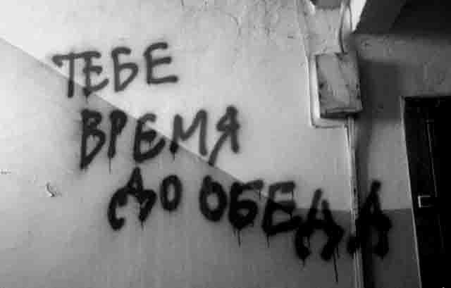kollektory-n.novgorod Коллекторы из Нижнего Новгорода обещали убить детей Люди, факты, мнения Нижегородская область