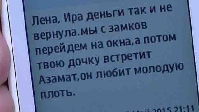 kollektory Коллекторы из Нижнего Новгорода обещали убить детей Люди, факты, мнения Нижегородская область