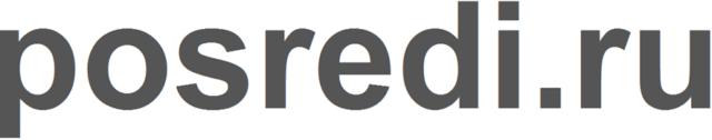 """logo_posredi-rossii885-sl-640x126 Список публикаций в журнале """"Посреди России"""" за 2012-2020 гг. Главная Люди, факты, мнения"""