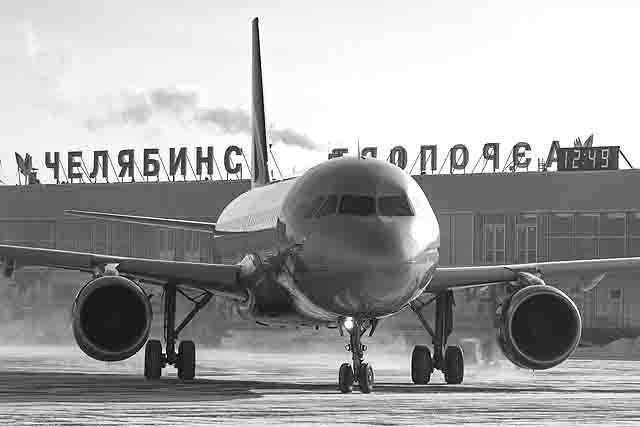 cheljabinsk-ajeroport-00 Станет ли Челябинск авиационным перекрестком? Люди, факты, мнения Челябинская область