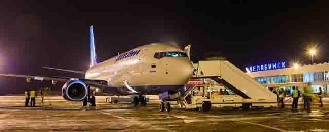 cheljabinsk-ajeroport Челябинский аэропорт - новый транспортный перекресток России Анализ - прогноз Челябинская область