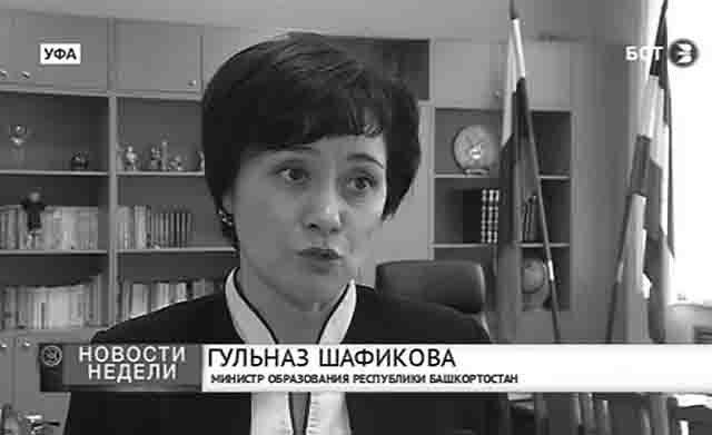 gulnaz-shafikova-4 Гульназ Шафикова остаётся звездой соцсетей Башкирия Люди, факты, мнения