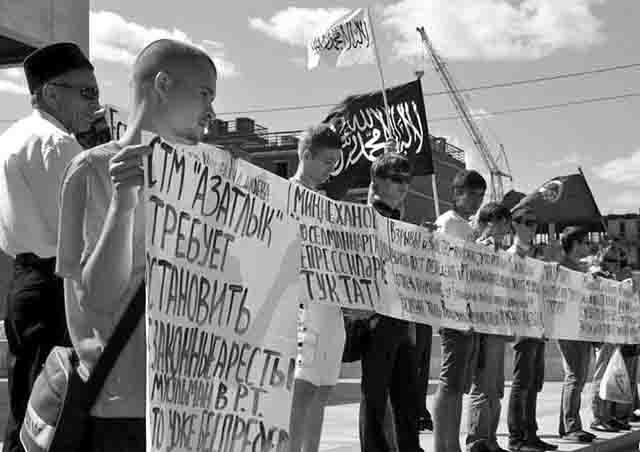 hizb-ut-tahrir В Казани уже строят халифат? Антитеррор Люди, факты, мнения Татарстан
