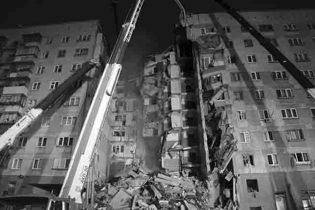 magnitogorsk-vzryv Версия теракта в Магнитогорске Антитеррор Челябинская область