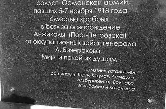 pamjatnik-separatizmu-i-rusofobii Открыт памятник сепаратизму и русофобии Люди, факты, мнения