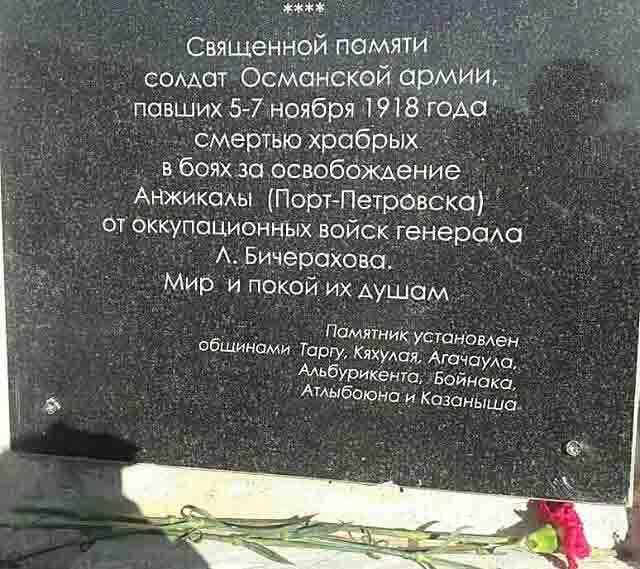pamjatnik Открыт памятник сепаратизму и русофобии Люди, факты, мнения