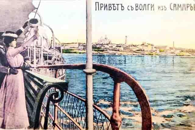 staraja-samara-1 Самара 100 лет назад История и краеведение Самарская область