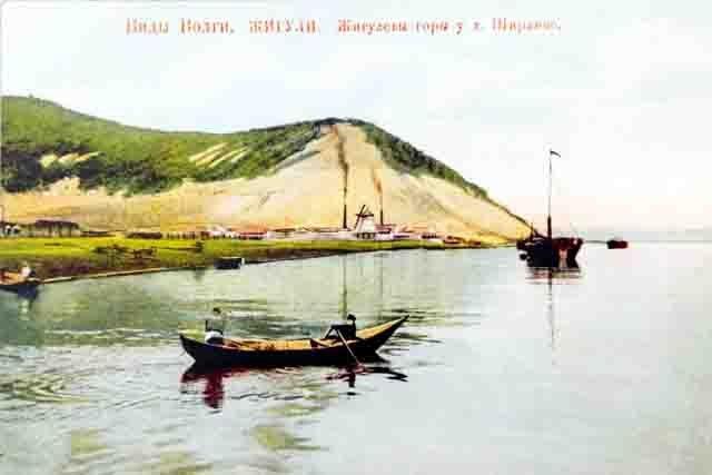 staraja-samara-13 Самара 100 лет назад История и краеведение Самарская область