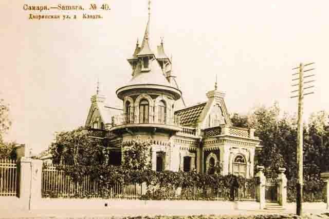 staraja-samara-193-2 Самара 100 лет назад История и краеведение Самарская область