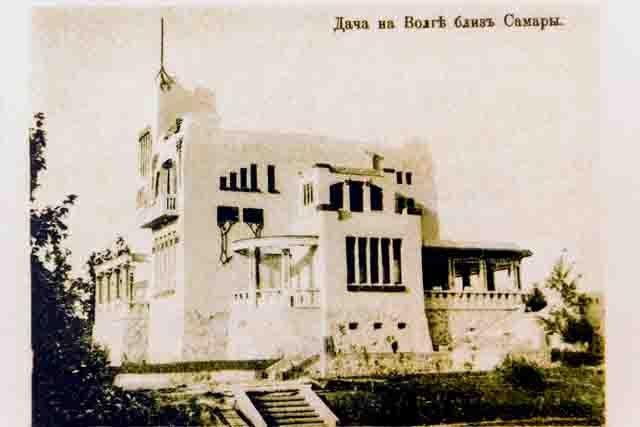 staraja-samara-193 Самара 100 лет назад История и краеведение Самарская область