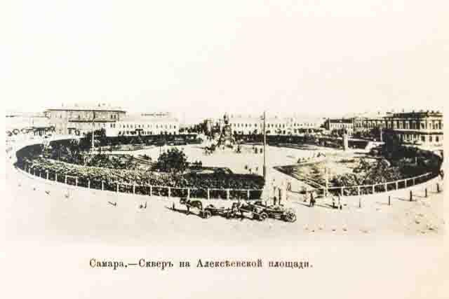 staraja-samara-1e_693 Самара 100 лет назад История и краеведение Самарская область