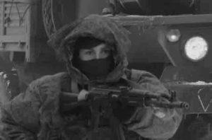 Защита Отечества