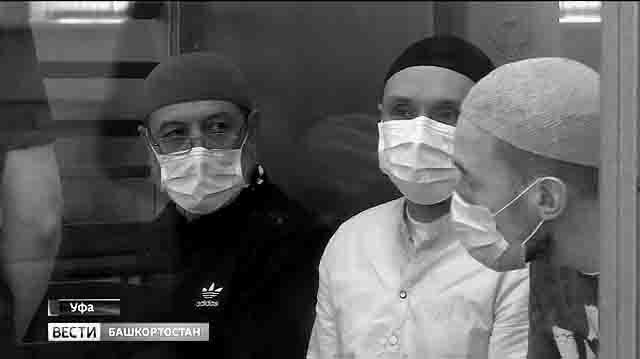 ufa-hizb-ut-tahrir Члены«Хизб ут-Тахрир» в Башкирии приговорены к длительным срокам Антитеррор Башкирия