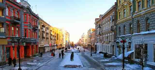 ulicy-samary-3 Прогноз для жителей Самары и окрестностей Анализ - прогноз Самарская область